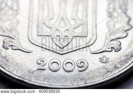 A Fragment Of The Ukrainian Coin In 5 Kopek. Extreme Close Up. Selective Focus.