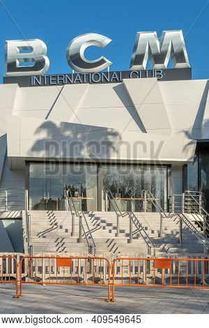 Magaluf, Spain; February 20 2021: Facade Of The Famous Bcm Discotheque In The Majorcan Town Of Magal