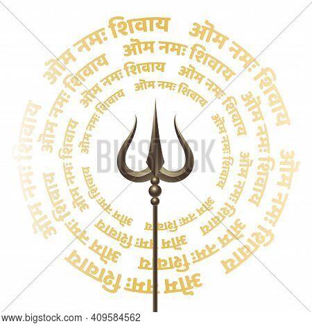 Maha Shivratri Wishes Card With Letter Om Namah Shivaye And Trishul