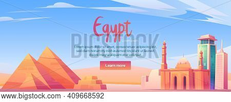 Egypt Landmarks Cartoon Banner, Cairo City World Famous Pyramids, Tower, Mosque In Desert. Tourist A