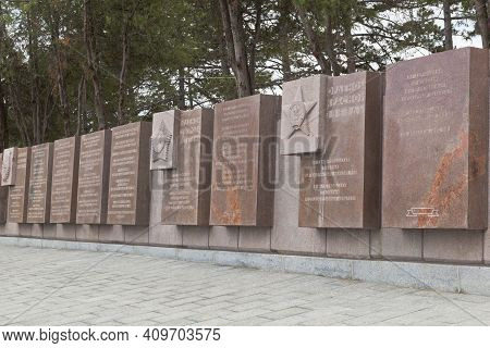 Sevastopol, Crimea, Russia - July 28, 2020: Memorial Wall With The Names Of 51 Formations And Units