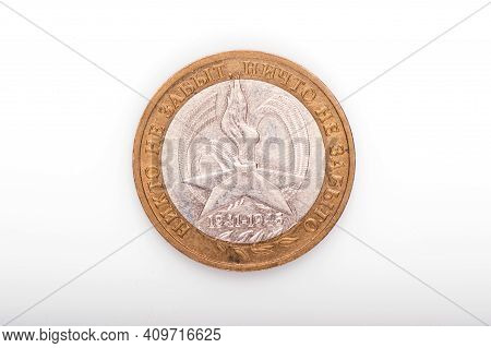 Metal Coins Of Russia. Coin Ten Rubles On A White Background. 10 Rubles