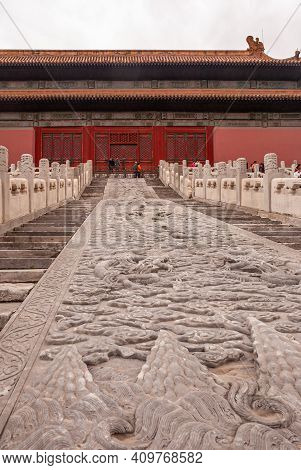 Beijing, China - April 27, 2010: Forbidden City. Long Cement Foor Sculpture Between 2 Stairways Up T