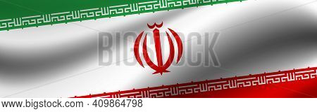 Banner With The Flag Of Iran Fabric Texture Of The Flag Of Iran.