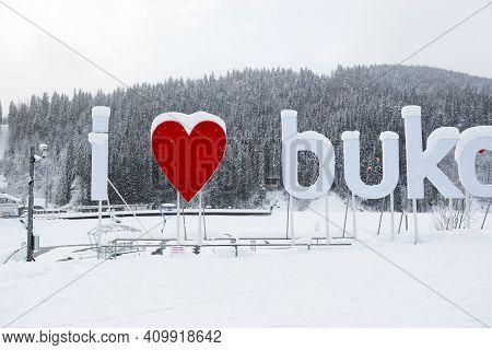 Bukovel, Ukraine - December 25:  The Photo Area In Bukovel Ski Resort. It Is The Largest Ski Resort