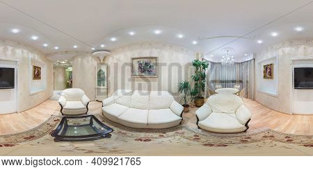 Minsk, Belarus - February 27, 2014: Full Spherical 360 By 180 Degrees Seamless Panorama In Equirecta
