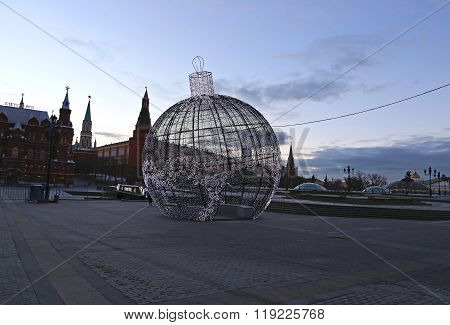 Large Christmas Ball On A Moscow Street With Festive Illumination On Manege Square