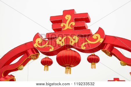 Traditional Decoration For Chinese New Year No Logo Or Trademark