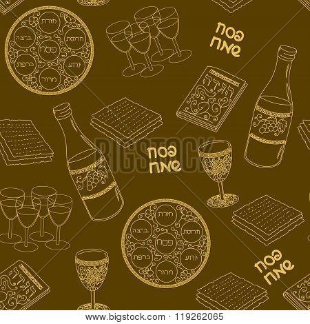 Passover seamless patten background. Jewish holiday Passover symbols. Vector illustration