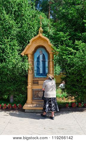 Icon On Holy Spring Of Saint Seraphim Of Sarov, Russia