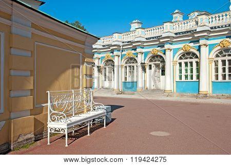 Tsarskoye Selo (Pushkin). Russia. Circumference