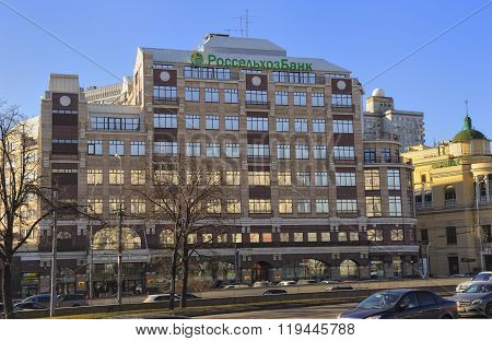 Building of Rosselkhozbank in Moscow Arbat Street Building 1