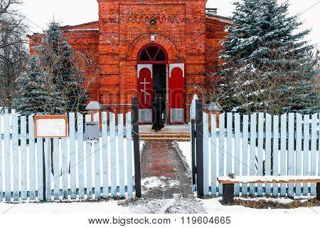 Orthodox Church In Russian Village