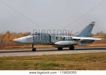 Military jet bomber airplane Su-24 Fencer
