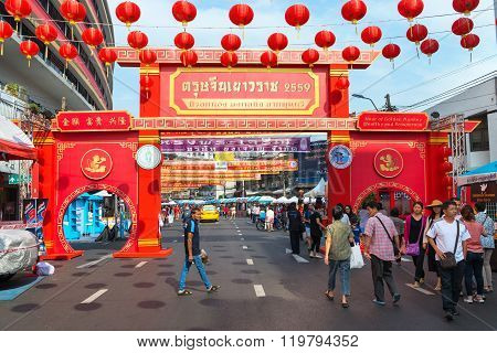 Traditional Chinese Style Arch Commemorating The Lunar New Year