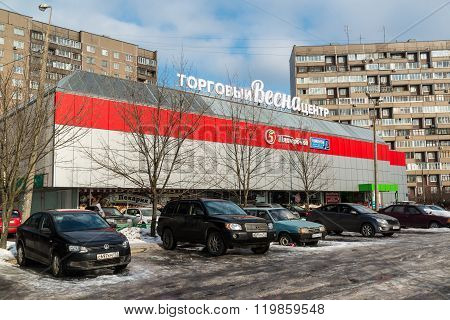 Zelenograd, Russia - February 20, 2016. Large chain stores Pyaterochka products in shopping center V
