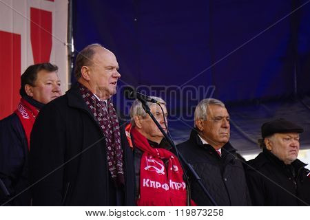 MOSCOW Russia - 7 Nowember 2015: Gennady Zyuganov at the meeting of the Communist party of the Russian Federation