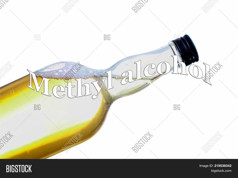Methyl Alcohol - Image & Photo (Free Trial) | Bigstock