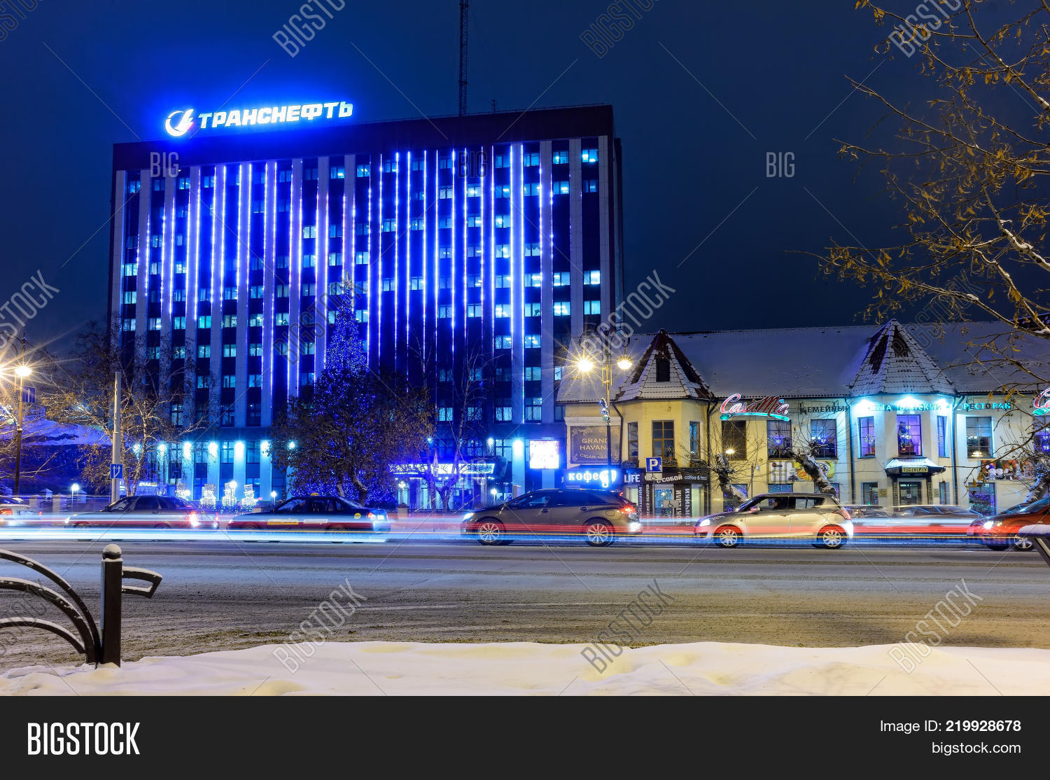Tyumen for the New Year 2017 78