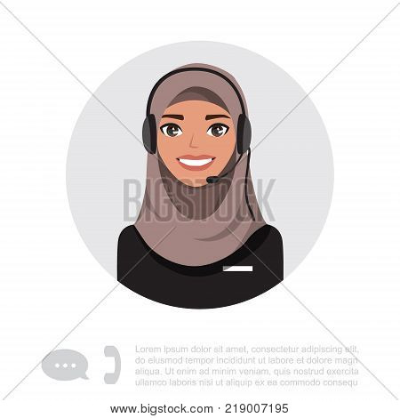 Female customer service representative with headset. Vector image of a young woman character.