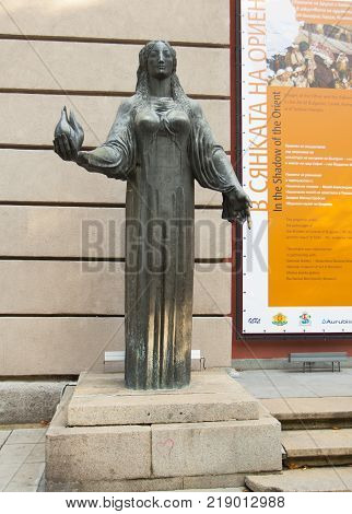 SOFIA, BULGARIA - OCTOBER 08, 2017: statue near entrance of Municipal art gallery of Sofia, was founded in 1928 year.