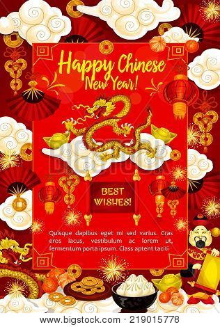 Golden dragon greeting card for Chinese Lunar New Year. Asian Spring Festival dragon, lantern and fan, god of wealth, fortune coin and firework, gold ingot and parchment with wishes of Happy New Year poster
