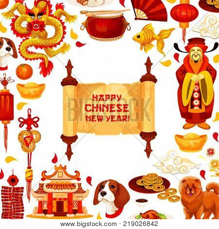 Happy Chinese New Year Wishes On Vector Photo Bigstock