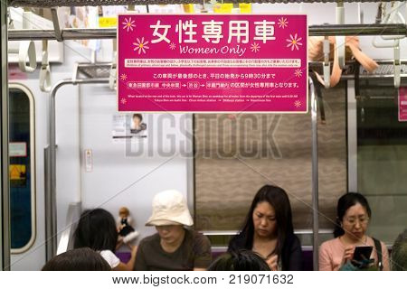 Tokyo - Japan, June 17, 2017; Women only passenger railway car, they are intended for women only to travel safe in busy rush hours