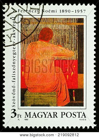 Moscow Russia - December 20 2017: A stamp printed in Hungary shows painting by Noemi Ferenczy (1890-1957) circa 1990
