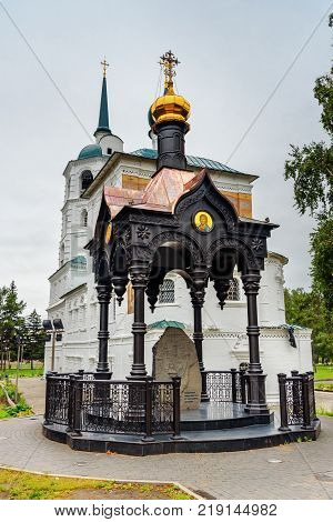 Church Of Our Saviour And Chapel With A Memorial Stone To The Founders Of The City Of Irkutsk From G