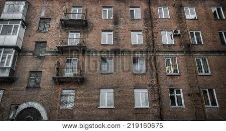 Old building fragment. Old apartment building in Ust-Kamenogorsk Kazakhstan
