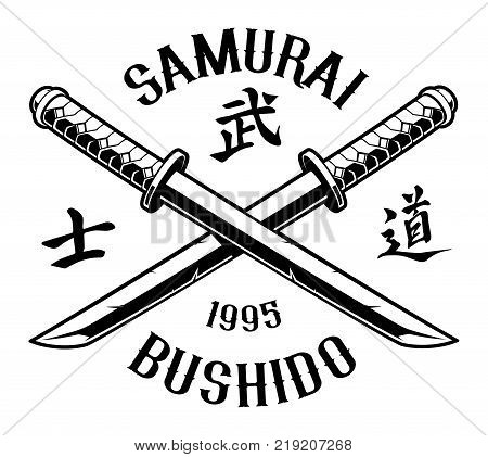 Vector emblem of samurai katana. Text is on the separate layer. ( VERSION FOR WHITE BACKGROUND).
