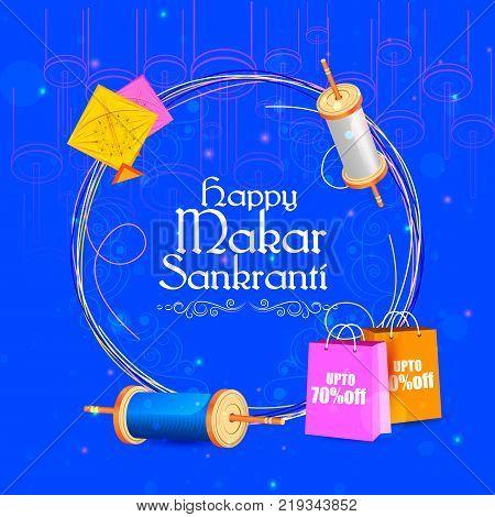 vector illustration of Happy Makar Sankranti holiday India festival sale and promotion background