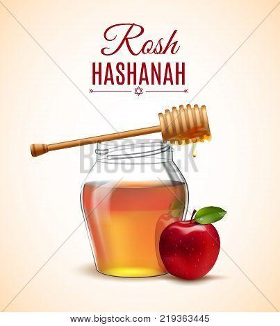 Rosh Hashanah congratulation .  Shana Tova Jewish Happy New Year isolated icon of honey and apple. Vector illustration. EPS 10