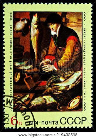 Moscow Russia - December 23 2017: A stamp printed in USSR (Russia) shows painting