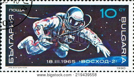 Ukraine - Circa 2017: A Postage Stamp Printed In Bulgaria Shows Picture A. Leonov Spacewalking From