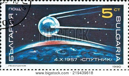 Ukraine - Circa 2017: A Postage Stamp Printed In Bulgaria Shows Picture Soyuz And Apollo Link, 1975.