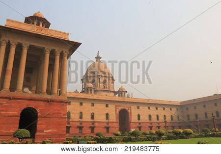 Indian Government Ministry Of Home Affairs Office In New Delhi India