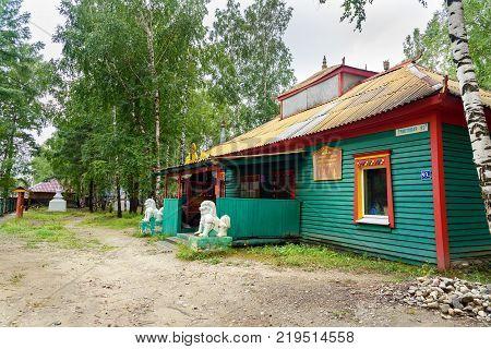 Arshan Russia - August 16 2017: Buddhist datsan Dechen Ravzhalin in Arshan. Buryatia