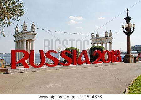 Volgograd Russia - July 28 2017: Installation of the inscription