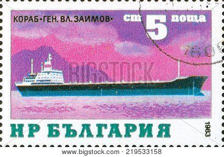 Ukraine - circa 2017: A postage stamp printed in Bulgaria shows drawing Cargo Ship Gen. WI. Saimov. Series: Ships. Circa 1984.