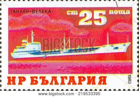 Ukraine - circa 2017: A postage stamp printed in Bulgaria shows drawing Tanker Weleka. Series: Ships. Circa 1984.