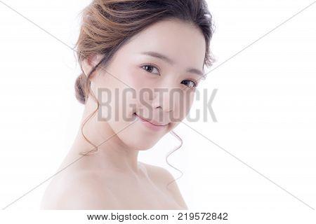 Beautiful Asian Woman Portrait. Beautiful Woman Looking To Camera. Korean Woman Touching Her Face. P