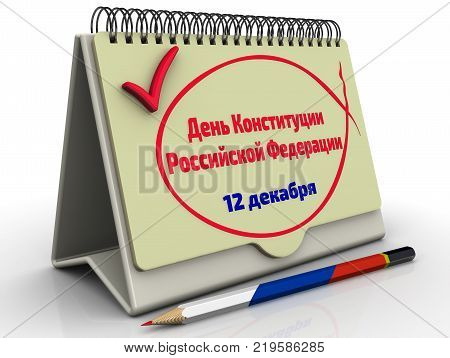 Day of the Constitution of the Russian Federation. 12 December. The state holiday. Desktop calendar with red mark and the inscription
