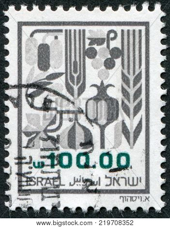 ISRAEL - CIRCA 1984: A stamp printed in the Israel shows the fruits of the country Canaan circa 1984