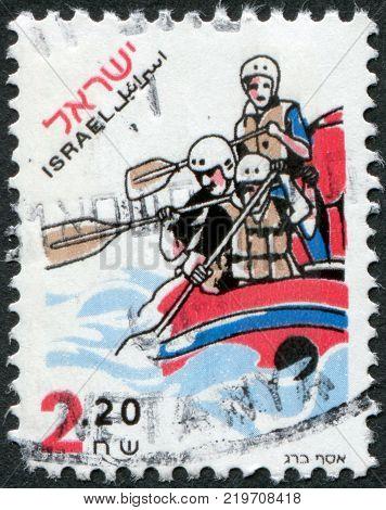 ISRAEL - CIRCA 1998: A stamp printed in the Israel portrayed Rafting circa 1998