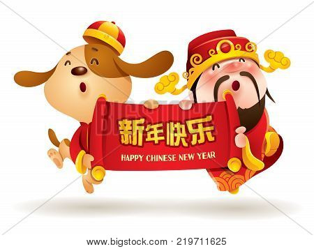Chinese New Year. Chinese God of Wealth and Chinese Zodiac Dog with scroll. Traditional Chinese Costume. The year of the dog. Translation : Happy New Year.