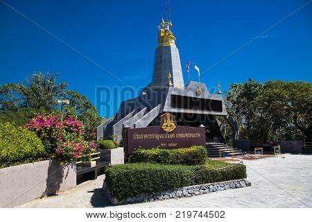 Phuket, Thailand- Jan 24, 2016:  Lighthouse (aka Jimmy's Lighthouse) Restaurant in Phuket on Jan 24, 2016 , Thailand.