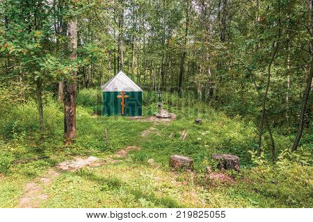 Village of Ankovo Ivanovo region Russia - August 9 2014: Holy spring of the Monk Tikhon Luhovsky August 9 2014 near the village of Ankovo Ivanovo region Russia.