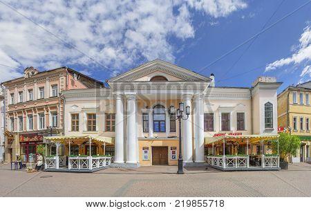 Nizhny Novgorod, Russia - June 8, 2017: Educational Theater of Theatrical School named after E. Evstigneev.